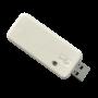 CBU-REPEATER-USB-PHO1